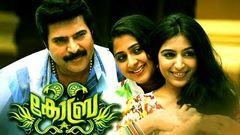 Malayalam Full Movie Chattambinadu 2009 HD | Mammootty | Malayalam Full Movie