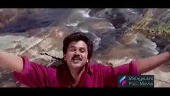 Sundarakilladi | Malayalam Full Movie | Dileep Shalini