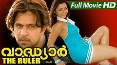 Malayalam Full Movie 2014 New Releases | Vathiyar The Ruler | Ft Arjun Prakash Raj Mallika Kapoor
