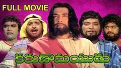 Karunamayudu Full Length Telugu Movie DVD Rip