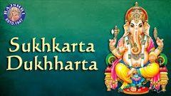 Sukhkarta Dukhharta - Ganpati Aarti with Lyrics - Sanjeevani Bhelande - Marathi Devotional Songs