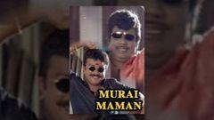 Tamil Full Movie | Murai Maman | Jayaram Kushboo | Tamil Movies 2014 Full Movie New Releases Coming