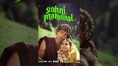 Sohni Mahiwal 1985 Full Length Hindi Movie I Sunny Deol Poonam Dhillon