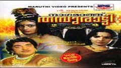 Nagamadathu Thamburatti | Malayalam Full Movie | Prem Nazir Jayabharathi Sankaradi K P Ummer