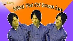 Blind Fist Of Bruce Lee | English Full Movie | Bruce Li Siu Tin Yuen | | English Kung Fu Movies