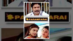 Parambarai Tamil Full Movie | Prabhu | Roja | KS Ravikumar | Deva | Pyramid Movies