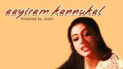 Aayiram Kannukal 1986 Full Malayalam Movie