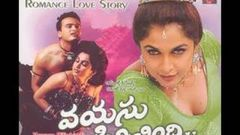 Vayasu Pilichindi - Full Length Telugu Movie - Ramya Krishnan - Sunil Rao