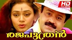 Malayalam Full Movie | Rajaputhran [ HD ] | Ft Suresh Gopi Shobana Ratheesh Murali