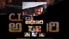 CID Adhikari Telugu Full Movie : Super Hit Telugu Movie