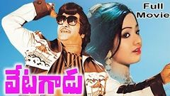 VETAGADU వేటగాడు Telugu Full Movie | NTR | Sridevi | Old Telugu Movies Full Length