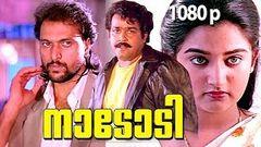 Malayalam Super Hit Action Full Movie   Nadody [ 1080p ]   Ft.Mohanlal, Mohini, Babu Antony