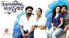 Malayalam New Movies 2017 Full Movie   Koppayile Kodumkattu   Malayalam Full Movie 2017 New Releases