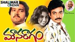 Mouna Raagam Full Length Telugu Movie Mohan Revathi Karthik Music Maestro Ilaiyaraaja