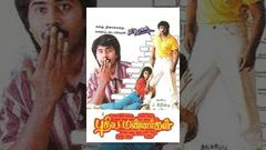Pudhiya Mannargal Tamil Full Movie : Vikram Mohini
