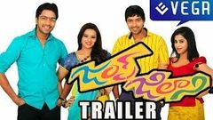 Jump Jilani Full Movie HD Telugu - Allari Naresh (Brother of Bommali) Isha Chawla & Swathi Deekshit