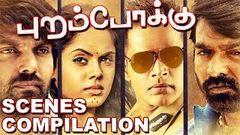 Vijay Sethupathi New Tamil Movies 2016   New Tamil Full Movies 2016   New Tamil Releases 2016