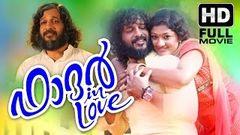 Fathers Day Malayalam Full Movie HD