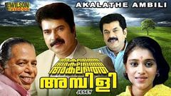 Malayalam Full Length Movie-AYALATHE ADHEHAM