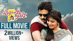 Attarintiki Daredi Telugu Full Movie | Pawan Kalyan Samantha Pranitha | Trivikram Srinivas | DSP