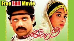 Geethanjali (1989) - Full Length Telugu Film - Nagarjuna Akkineni - Girija Shettar