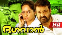 Malayalam Full Movie | Bhagavan [ HD ] | Suspense Thriller Movie | Ft Mohanlal Lakshmi Gopalaswamy