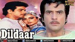 Hindi Movies Full Movie   Dildaar   Jeetendra Movies   Rekha   Hindi Movies Full Movie
