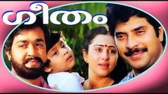 Geetham | Superhit Malayalam Full Movie | Mammootty & Mohanlal