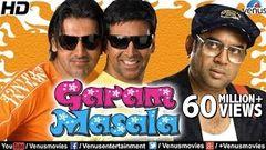 Garam Masala Full Movie | Hindi Comedy Movies | Akshay Kumar Movies | Latest Bollywood Movies 2016