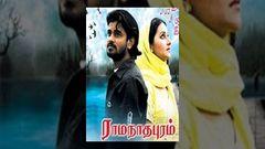 Ramanathapuram (2014) Latest Tamil Full Movie - Rakesh Archana