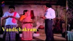Vandichakram│Full Tamil Movie│Sivakumar Saritha