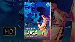 Sitara (1984) - Full Length Telugu Film - Bhanupriya - Suman - Sarath Babu - Vamsi