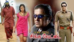 Tamil Super Hit Full Movie 2016 | Latest Tamil Full Action Movie | 2016 Upload