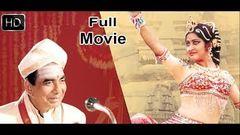 Sankarabharanam Malayalam Full Movie   Super Hit Romantic Movie