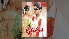 Dheerudu Telugu Full Movie Simbu Ramya Kota Srinivasa Rao