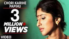 Methali Movie - Gog Mein Chand | Bhojpuri Full movie | Angle Music | Latest Bhojpuri Movie 2014