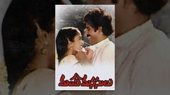 Manchi Manasulu 1985: Full Length Telugu Movie