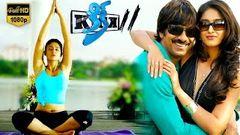 2016 Telugu Movies | Comedy Movies 2016 Full Length | Kick Latest Telugu Full Movie 2016
