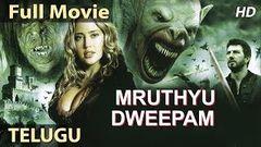 మృత్యు ద్వీపం BEAUTY AND THE BEAST - New Hollywood Movies in Telugu 2018   Telugu Dubbed Movies
