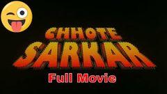 Chhote Sarkar - Govinda - Shilpa Shetty - Hindi Full Movie