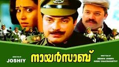 August 1 1988 Full Malayalam Movie I Mammootty Jagathi Sreekumar