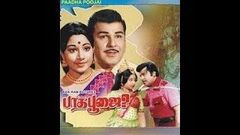 Patha Poojai Tamil Full Movie