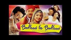 Badhai Ho Badhai | Anil Kapoor | Shilpa Shetty | Superhit Bollywood Action Movie HD