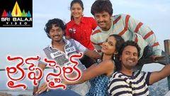 Sneha Geetam Latest Telugu Movies 2015 | Sundeep Kishan | Suhani | Full Length Telugu Movies