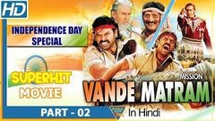 """Mission Vande Mataram"" Hindi Dubbed Full Movie - Venkatesh Genelia"