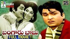 Dasara Bullodu Telugu Full Movie HD | ANR | Vanisri | SV Ranga Rao | KV Mahadevan | Mango Videos