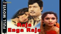 Raja Enga Raja│Tamil Full Movie│Goundamani Ramya Krishnan
