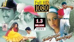June R | Tamil Full Film | Jyothika Kushboo Saritha