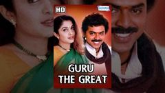 Aaj Ka Shoorveer- Venkatesh Namitha- Hindi Bollywood Movie Part 8