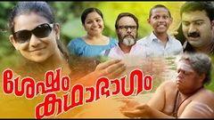 Malayalam Full Movie - Josettante Hero | Anoop Menon Movies | Latest Releas HD